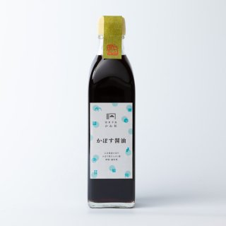かぼす醤油 300ml