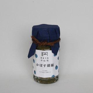 かぼす胡椒<br>(かぼす果皮と青唐辛子) 50g