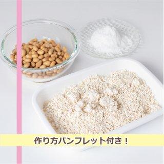 4kg米味噌作りキット