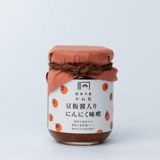 豆板醤にんにく味噌 100g