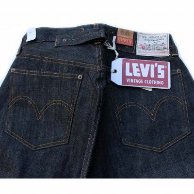 Vintage Womens Levi Jeans