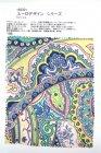 【見本帳】8232(カラー196)プリント裏地(ユーロデザインシリーズ・ミッシェル)