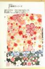 9101和柄プリント裏地見本帳(花鳥風月シリーズ・桜)