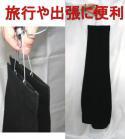 紳士服ズボン用ハンガー(5本セット)