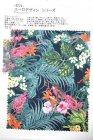 8224(カラー1012)プリント裏地見本帳(ユーロデザインシリーズ・アマゾンリーフ)ボタニカル柄裏地