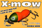 X-MOW