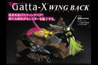 GATTA-X WING BACK