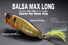BALSA MAX LONG