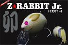 Z-RABBIT Jr. (干支カラー)