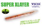 VIOS・ミネラル SUPER GIANT XLAYER
