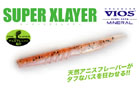 VIOS・ミネラル SUPER XLAYER
