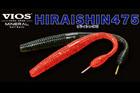 VIOS・ミネラル HIRAISHIN 475