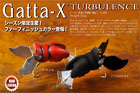 2013年 限定 FUR FINISH COLOR GATTA-X