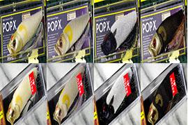 完全限定 POPX & POPMAX 2015年 干支 未カラー 4色