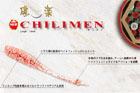 礁楽 CHILIMEN 1.8inch