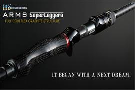 ARMS SUPER LEGGERA (ベイトモデル)