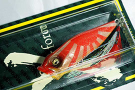 魚矢限定(SP-C) POPX 日の出