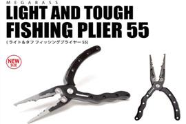 LIGHT and TOUGH FISHING PLIER 55