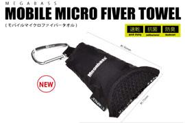 MOBILE MICRO FIVER TOWEL