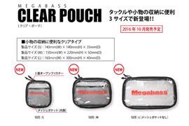 Megabass CLEAR POUCH
