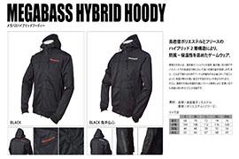 Megabass HYBRID HOODY