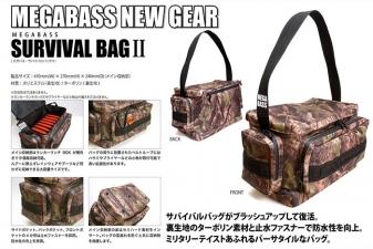 Megabass SURVIVAL BAG � REAL CAMO