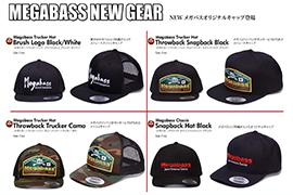 Megabass Trucker Hat