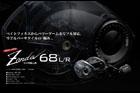 ZONDA 68 R/L