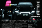 MOTORISTA150/270