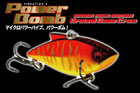 POWER BOMB (サイレント・モデル)
