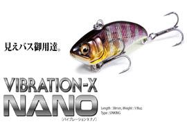 VIBRATION-X NANO