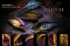 VIBRATION-X ULTRA (ラトルイン・モデル)