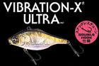 VIBRATION-X ULTRA (NC リフレクション・ スナッグレスモデル)