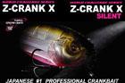 Z-CRANK X SILENT