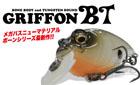 GRIFFON BT