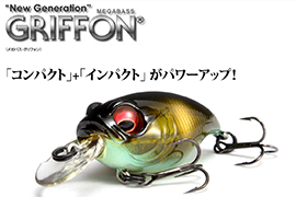 NEW MR-X GRIFFON