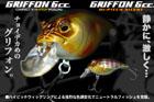 GRIFFON 6cc