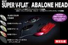 SUPER V-FLAT 3/8oz DW アバロンヘッド