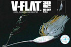 SUPER V-FLAT 3/8oz DW 白蝶貝ヘッド
