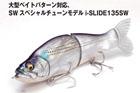 I-SLIDE 135 SW