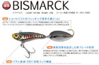 BISMARCK 28g