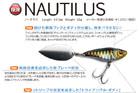 NAUTILUS 22g