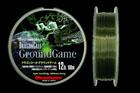 グラウンドゲーム