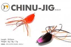 ナダ (nada)<br>CHINU JIG (チヌジグ) 6g