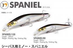 ナダ (nada)<br>SPANIEL (スパニエル) 120F (フローティングモデル)