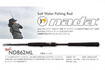 ナダ (nada)<br>ND862ML