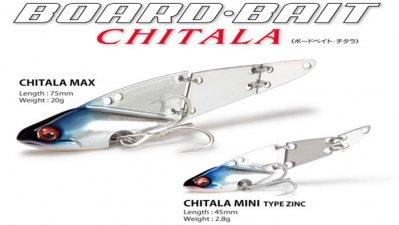 メガバス (Megabass)<br>CHITALA MAX (チタラ マックス)
