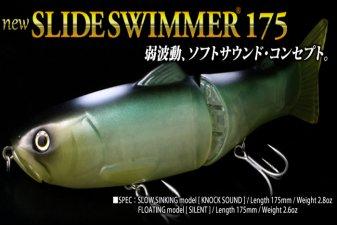 デプス (deps)<br>NEW SLIDE SWIMMER (スライドスイマー) 175F (フローティング)