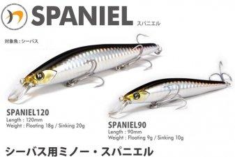 ナダ (nada)<br>SPANIEL (スパニエル) 90S (シンキングモデル)