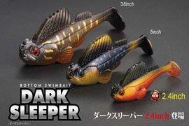 メガバス (Megabass)<br>DARK SLEEPER (ダークスリーパー) 3inch (3/8oz)